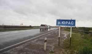 В Архангельске на пять дней перекроют мост через реку Юрас