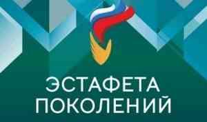 Священник Леонид Перчугов обсудил опыт патриотического воспитания на конференции в Архангельске