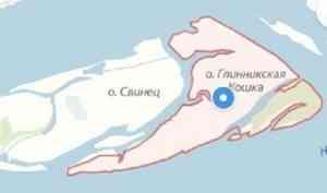 Спящих в лодке мужчин отбуксировали с судоходного канала на Северной Двине