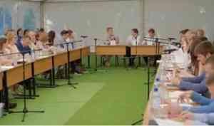 В Архангельской области начался молодёжный форум «Команда 29»