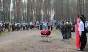 Останки солдата, найденные в Карелии, перезахоронили в Устьянском районе