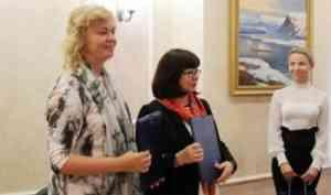 Подписаны трехсторонние соглашения по развитию арктического НОЦ