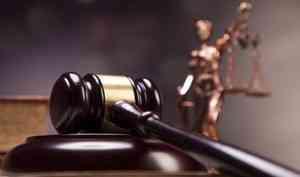 Житель Коряжмы отправится в суд за убийство матери