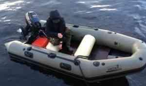 Спасатели помогли трём рыбакам, застрявшим в Белом море