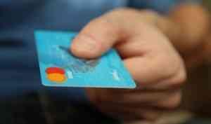 В Коноше задержали девочку-подростка, укравшую деньги с банковской карты