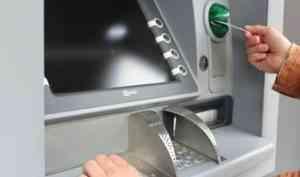 Житель посёлка Кулой осужден за «избиение» банкомата
