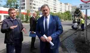 Игорь Годзиш: Дороги по нацпроекту должны быть отремонтированы без нареканий