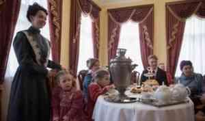 Юбилей усадьбы Куницыной в центре Архангельска отметят городскими забавами