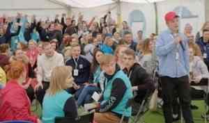 На «Команде 29» выявили критерии эффективного диалога между властью и молодежью