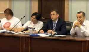Верховный суд РФ отменил решение Архоблсуда о «мусорном» референдуме в Поморье