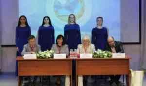 Елена Кудряшова и Иван Болотов рассказали о значимости Соглашения, подписанного на II Юдахинских чтениях