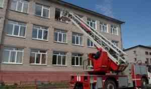 В Новодвинске проходят учения и тренировочные эвакуации на объектах с пребыванием детей