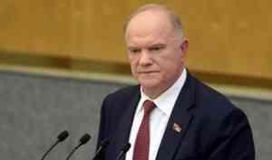 Геннадий Зюганов осудил репрессии в отношении противников мусорной стройки в Шиесе