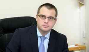 «Большой аванс»: инвестиционной политикой в Поморье займётся чиновник из Калужской области