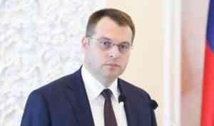 Калужанин Алексей Никитенко официально занял кресло замгубернатора Поморья