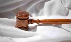 Двух жителей Котласа привлекли по закону о «неуважении к власти»