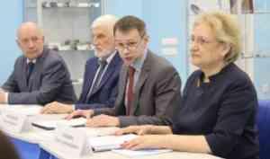 На Экспертно-аналитическом совете САФУ обсудят вопросы энергосберегающих мероприятий и интеллектуальных систем