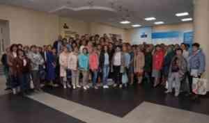 В САФУ прошел семинар об особенностях исполнения бюджетов