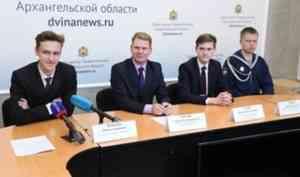 Школьник из Архангельска сдал четыре ЕГЭ на 391 балл