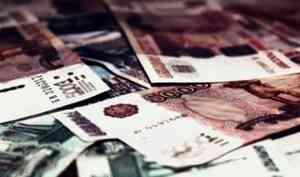 Бюджет Поморья в 2018 году впервые в истории региона исполнен с профицитом