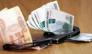 Три сотрудника «Севмаша» отправились в колонию за взятки