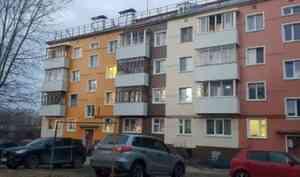 В Новодвинске полностью завершены 30% работ программы капремонта текущего года