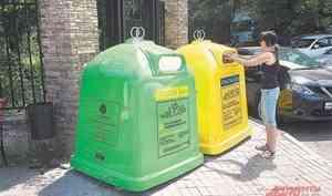 Как «мусорная реформа» избавит горожан от свалок