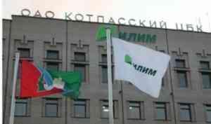 Поздравление Главы МО с днем рождения компании «Илим»