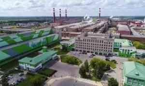 «Илим» - в лидерах российского бизнеса по расходам на экологию