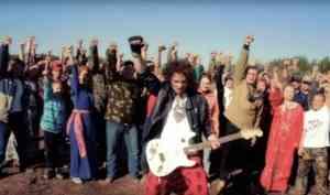 Игорь Тальков опубликовал снятый на Шиесе клип на песню «Единый народ»