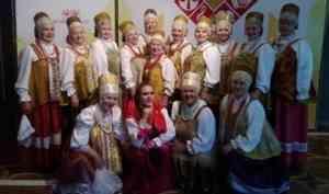 Артисты из Архангельской области стали лауреатами всероссийского фестиваля-конкурса