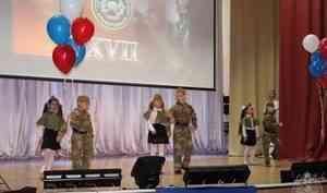 """В отряде специального назначения """"Ратник"""" Северо-Западного округа Росгвардии прошли мероприятия, посвящённые дню образования воинской части"""
