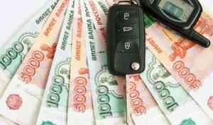Деньги под залог автомобиля выгодно ли брать, какие подводные камни кредита существуют?