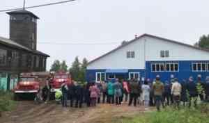 В Онежском районе открыли новую пожарную часть