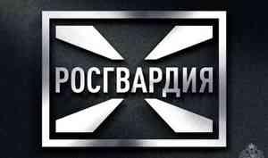 Центр лицензионно-разрешительной работы Управления Росгвардии по Архангельской области напоминает гражданам-владельцам оружия о правилах безопасности