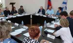 Игорь Орлов: «Достичь национальных целей мы сможем только вместе»