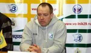 Эдуард Трифонов стал спортивным менеджером «Водника»