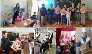 В период 1 смены с 3 по 27 июня 2019 года на базе структурного подразделения «Центр ПМСС»  МОУ «СОШ № 2» г. Коряжмы была организована работа профильного отряда для детей-инвалидов в количестве 13 человек при лагере с дневным пребыванием