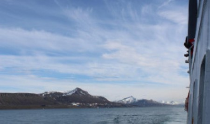 «Арктический Плавучий университет» встретят в Архангельске 11 июля