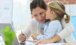 В каком городе молодой маме с детьми купить дом?