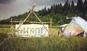 В Архангельской области открылся арт-фестиваль «Тайбола»