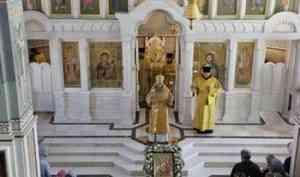 Митрополит Даниил в день бессребренников Космы и Дамиана совершил Литургию в Архангельске