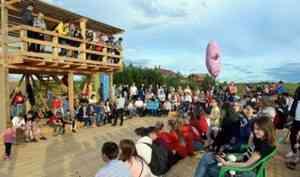 В Поморье завершился фестиваль «PRO будущее Пинежья»
