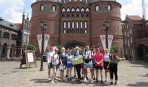 Спортсмены из Северодвинска отправилась на соревнования в Германию