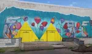 Фасад архангельского Дома молодежи украсил дружественный стрит-арт