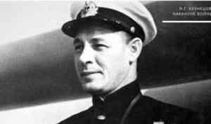 В архангельском морском музее отметят юбилей адмирала Кузнецова