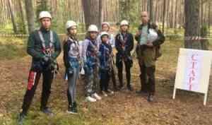 В Псковской области завершились ХХII межрегиональные соревнования «Школа безопасности»