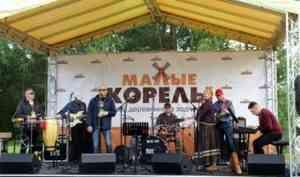 Около двух тысяч человек посетили фестиваль «СеноFEST» в Малых Корелах