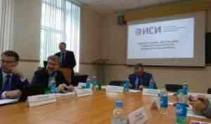 В семинаре о будущем России принял участие эксперт САФУ