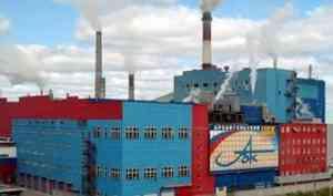 RAEX присвоило Архангельскому ЦБК рейтинг на уровне «ruA»